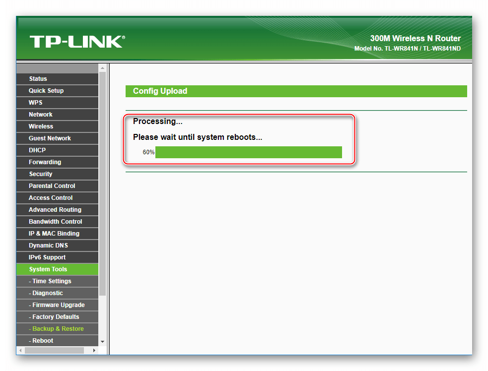 TP-Link TL-WR841N восстановление настроек, перезагрузка