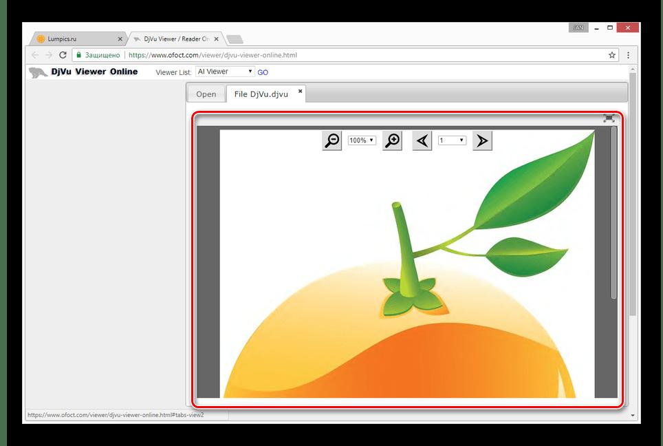 Успешно загруженный DjVu файл на сайте Ofoct
