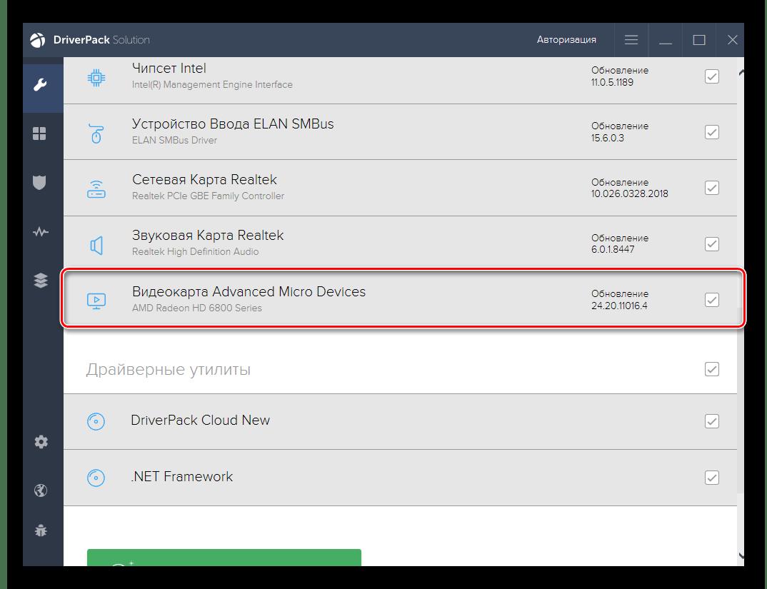 Установка драйвера для AMD Radeon 6800 Series через DriverPack Solution