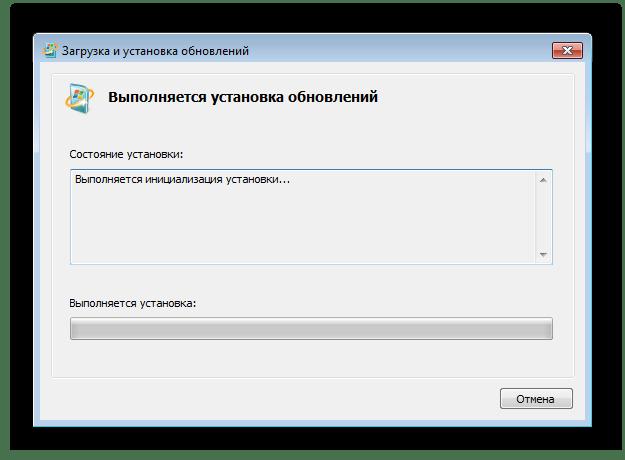 Установка обновлений в Windows 7