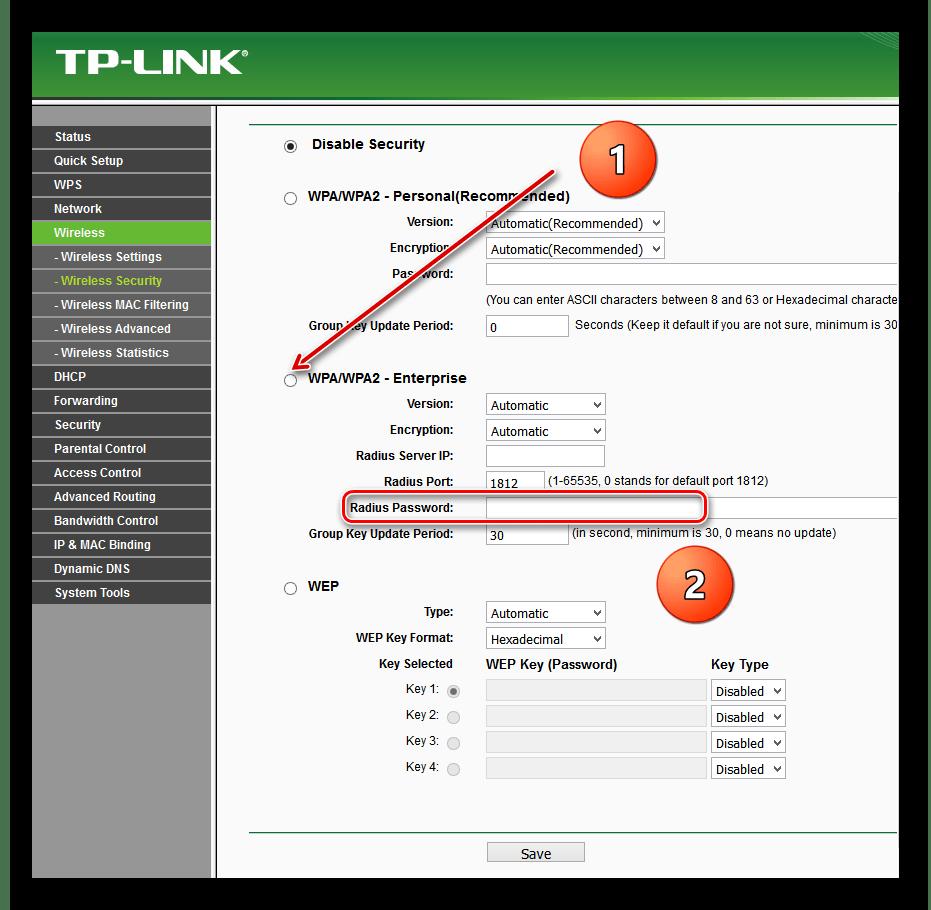 Установка пароля на роутере TP-Link