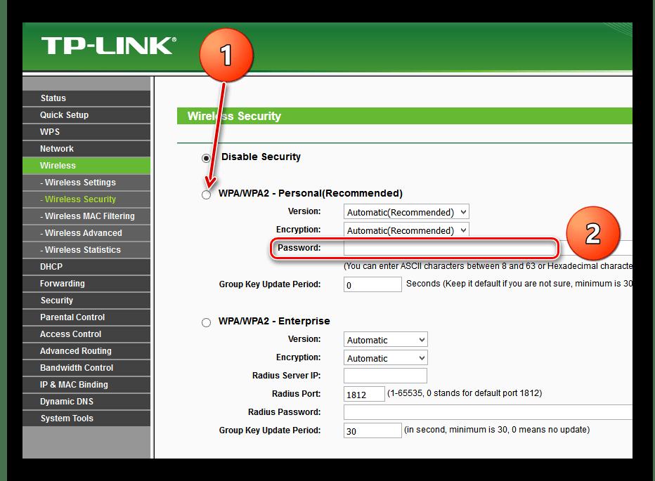 Установка пароля на роутере ТП-Линк