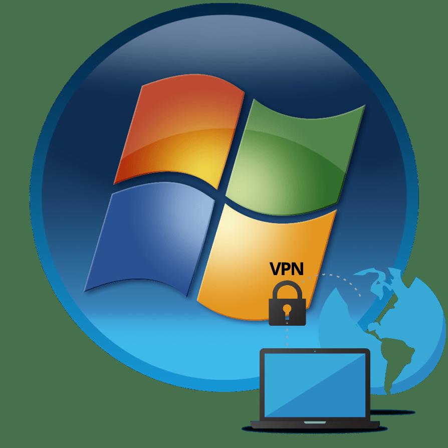VPN в Windows 7