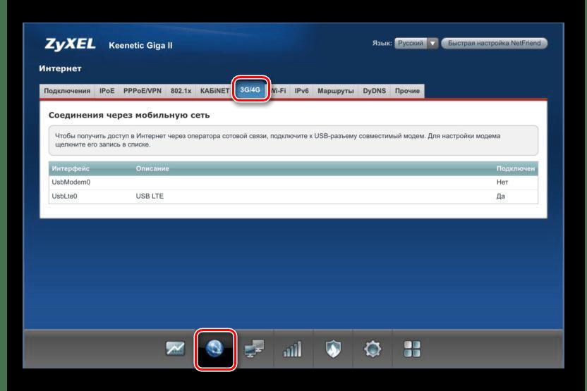 Вкладка 3g4g в веб-интерфейсе роутера Кинетик