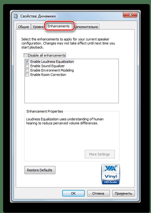 Вкладка Enhancements окна свойств динамиков в Windows 7