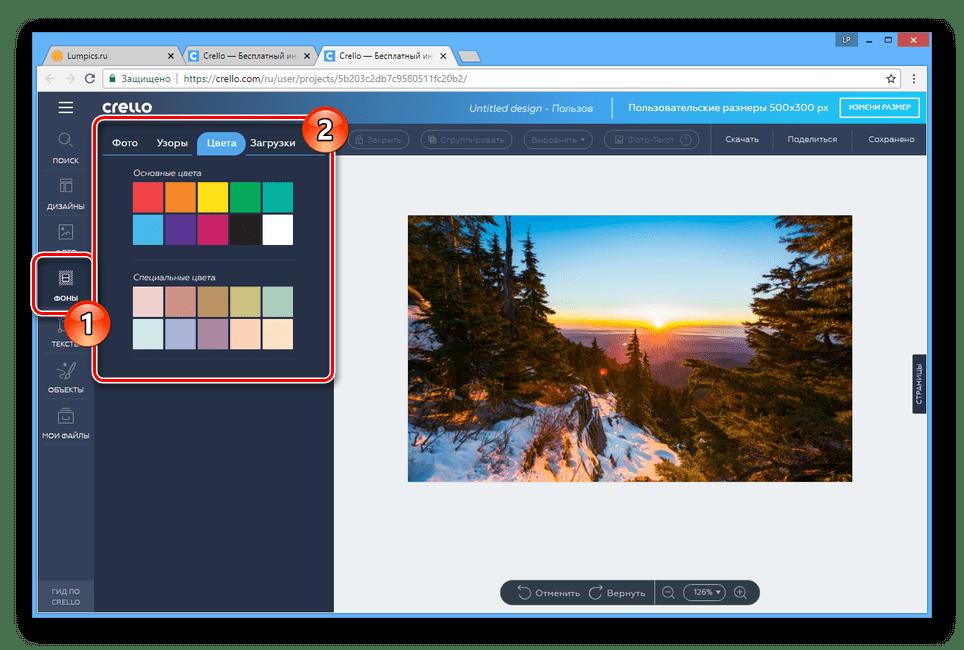 Возможность добавления цветов на сайте Crello