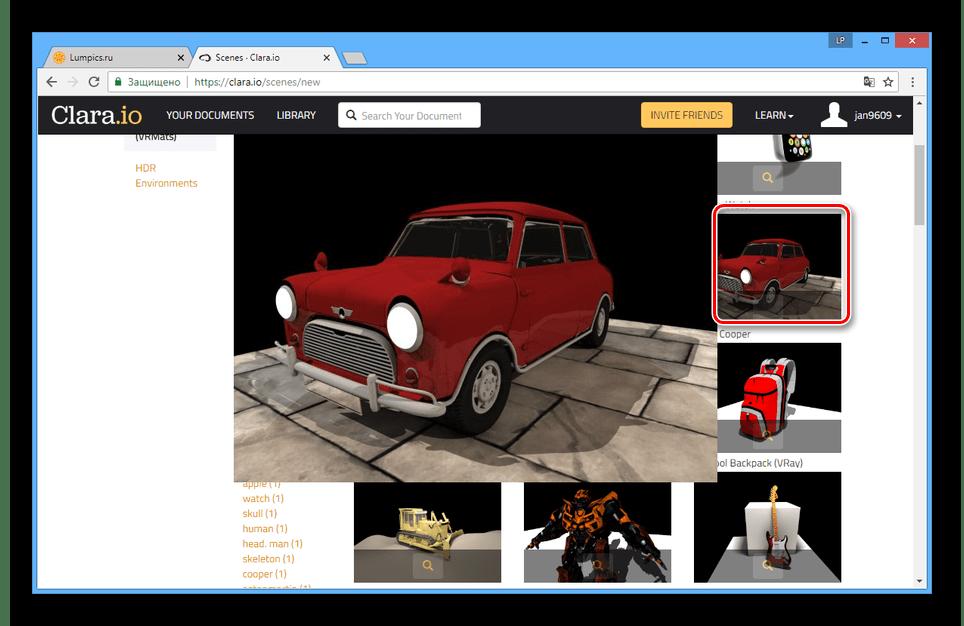 Возможность использования галерии моделей на сайте Clara.io
