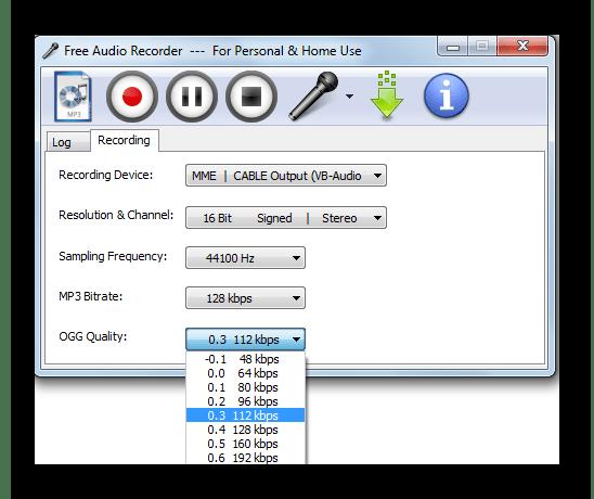 Выбор качества OGG в выпадающем списке OGG Quality в пограмме Free Audio Recorder в Windows 7