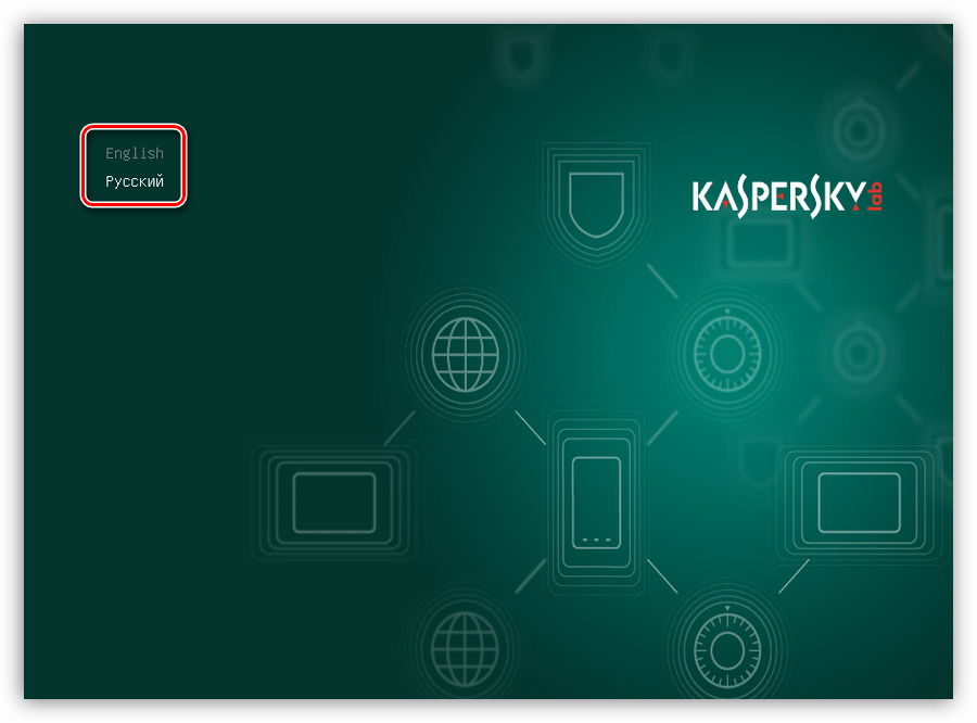 Выбор языка при загрузке компьютера с помощью Kaspersky Rescue Disk