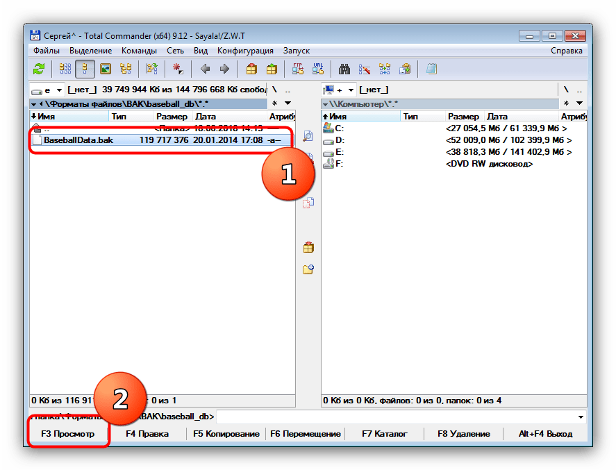 Вызвать утилиту Lister для просмотра файла типа в BAK Total Commander