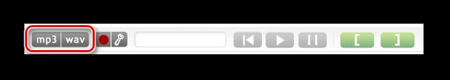 Загрузка аудиофайла на сервис Splitter Joiner