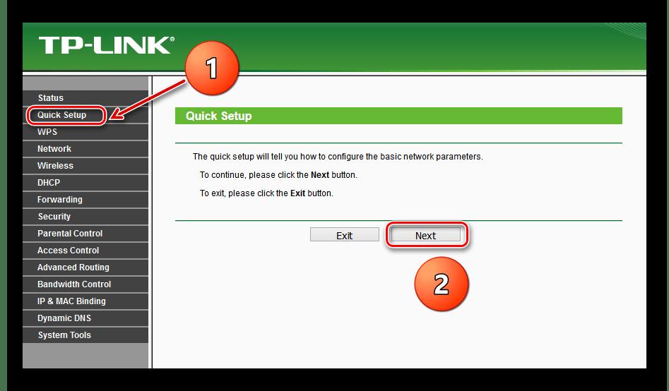 Запуск быстрой настройки на роутере ТП-Линк