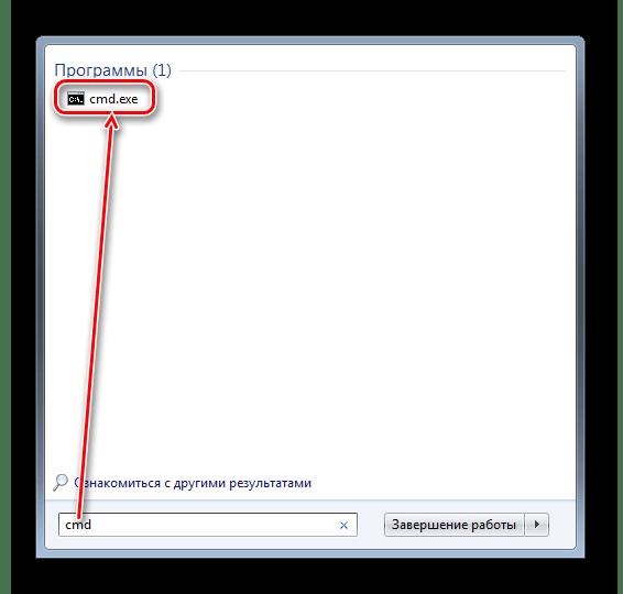 Запуск командной строки в Windows 7