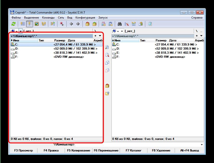 Запустить Total Commander и проследовать к папке с файлом типа BAK