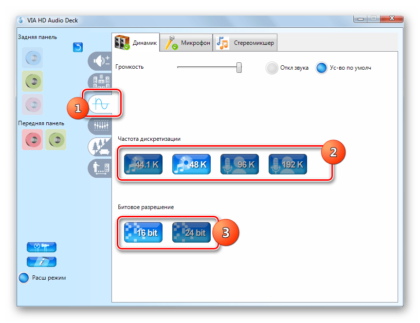 выбор частоты дискретизации и битового разрешения в разделе Формат по умолчанию Панели управления звуковой карты VIA HD Audio Deck в Windows 7