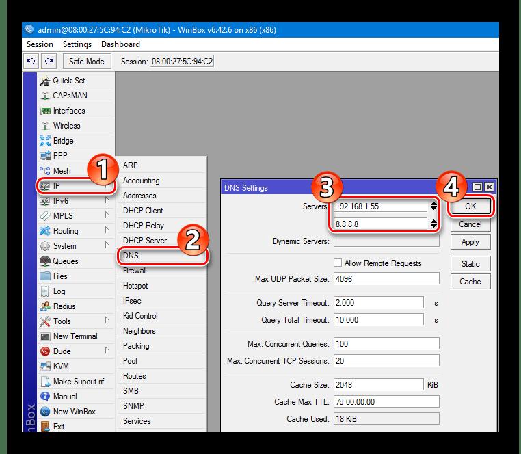 Добавление DNS сервера в роутере Микротик