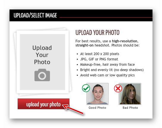 Форма для загрузки снимка в онлайн-сервис TAAZ Virtual Makeover