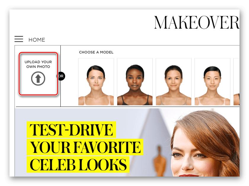 Главная вкладка веб-приложения Makeover