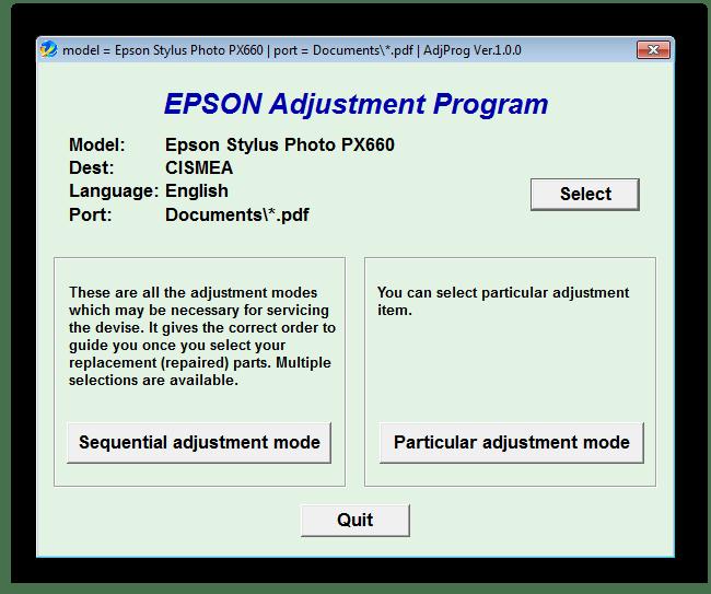 Главное окно программы EPSON Adjustment Program