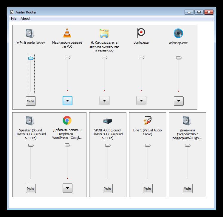 Интерфейс программы Audio Router со списком аудиоустройств