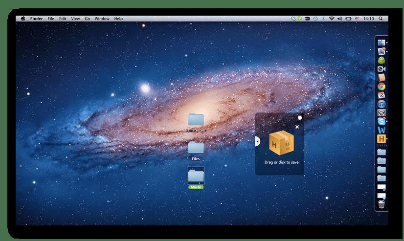 Использование архиватора Hamster Free Archiver для mac OS