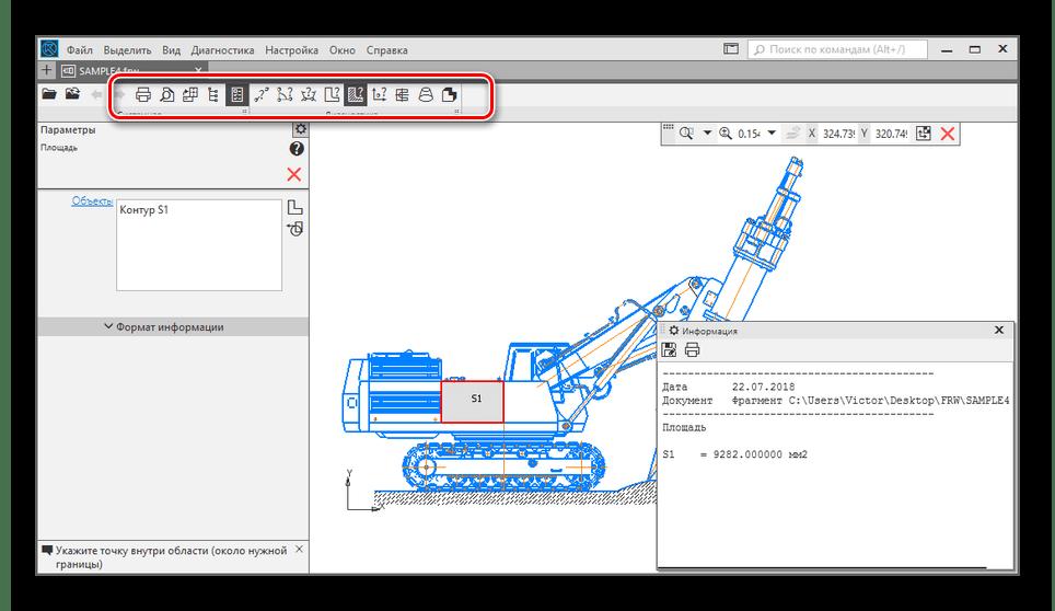 Использование инструментов в КОМПАС-3D Viewer