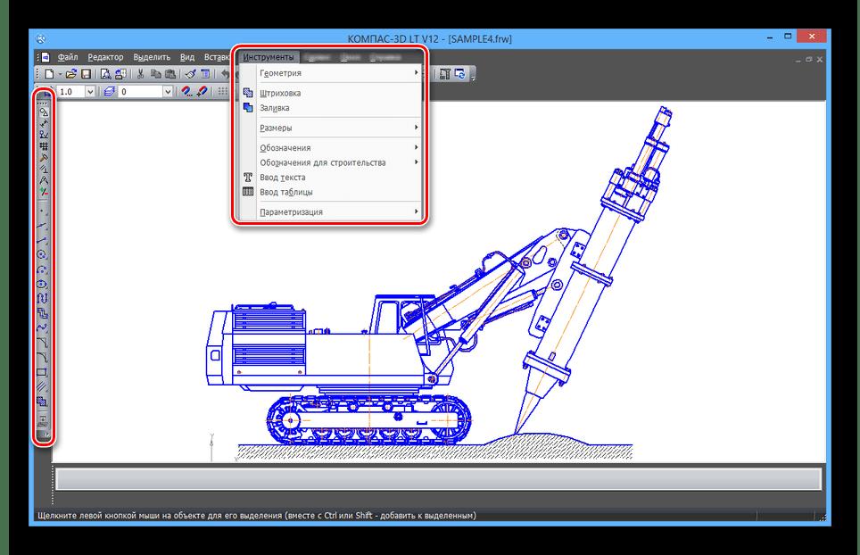 Использование инструментов в программе КОМПАС-3D