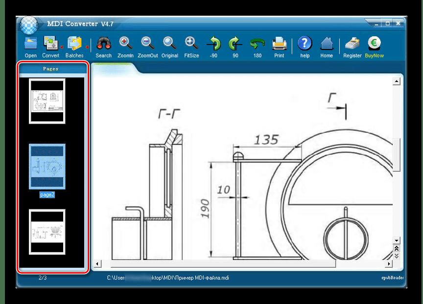 Использование панели Pages в программе MDI Converter