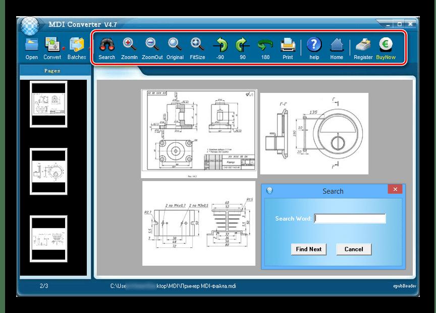 Использование панели инструментов в программе MDI Converter