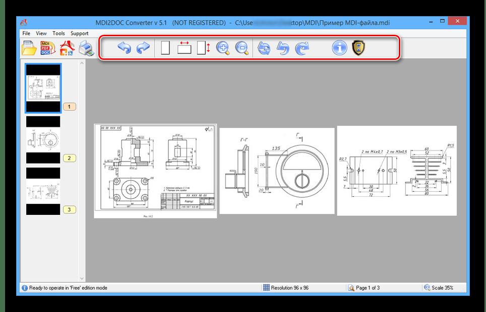 Использование панели инструментов в программе MDI2DOC
