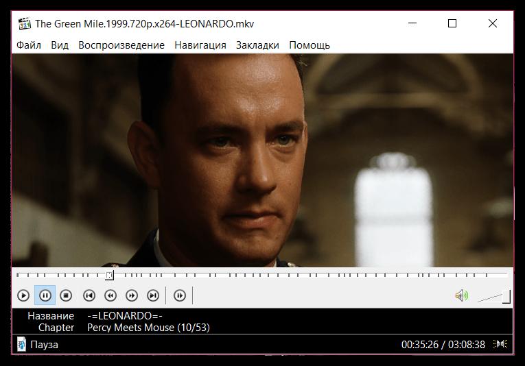Использование программы Media Player Classic