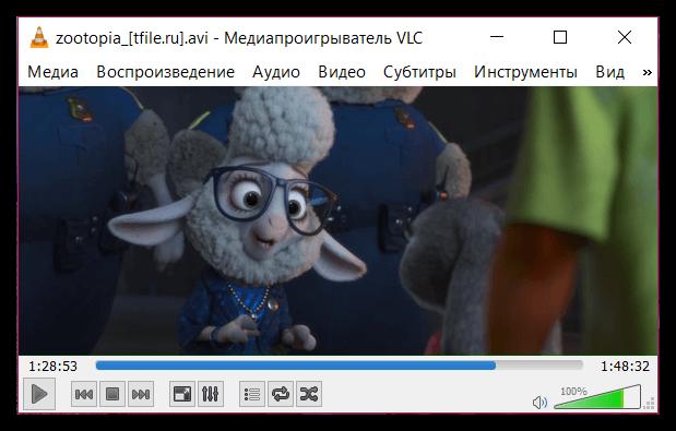 Использование программы VLC Media Player