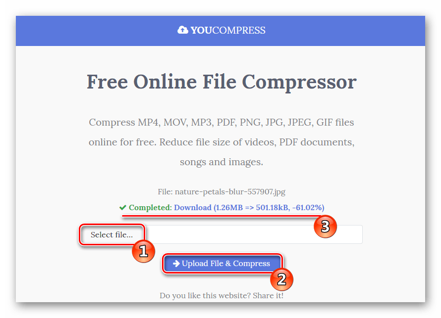 Использование сайта YouCompress.com