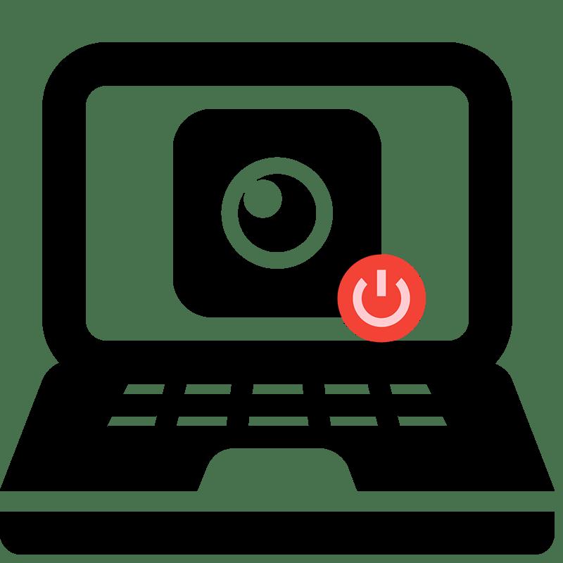 Как отключить веб-камеру на ноутбуке