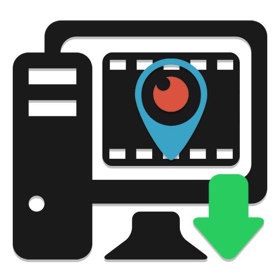 Как скачать видео с Перископа на компьютер