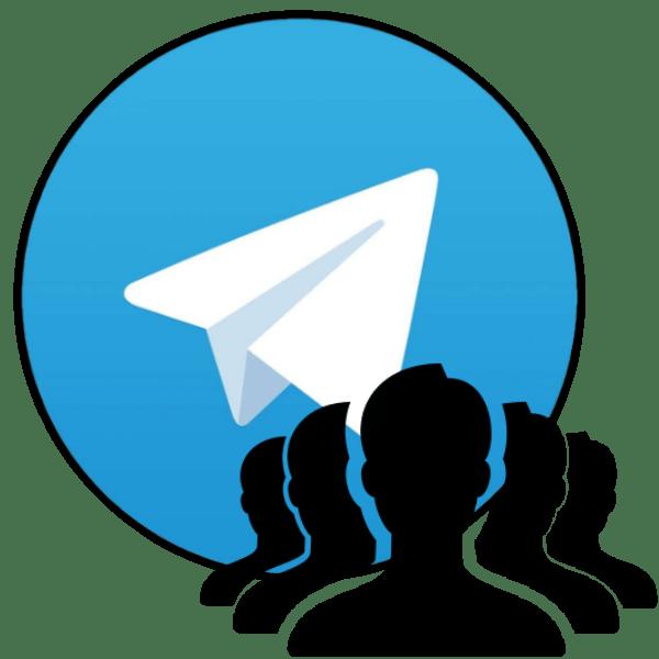 Как создать группу в Телеграме