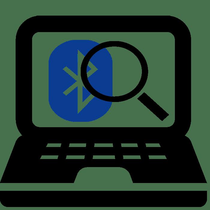 Как узнать, есть ли Bluetooth на ноутбуке