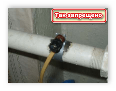 Неправильное соединение заземляющего провода