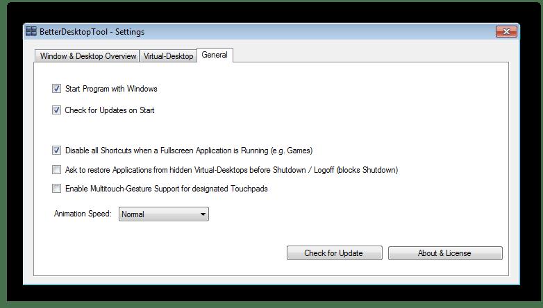 Общие настройки программы BetterDesktopTool