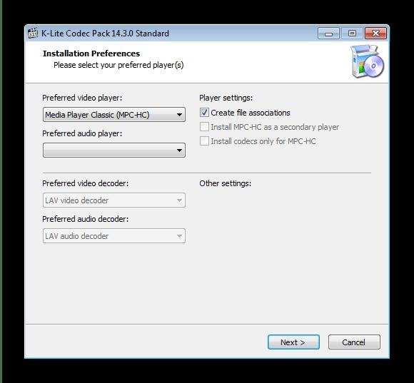 Окно мастера насутройки и установки K-Lite Codec Pack