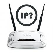 Определение ip-адреса роутера
