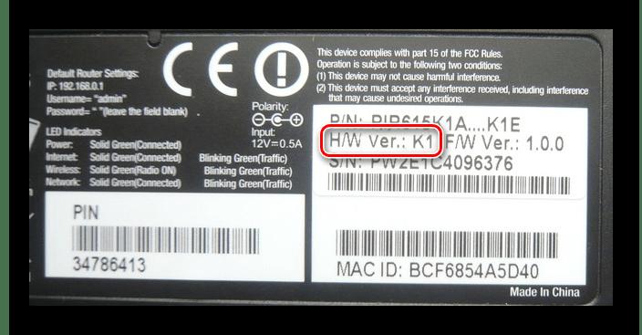 Определение версии аппаратного обеспечения роутера D-Link DIR-615