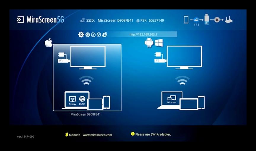 Основной экран Miracast-адаптера на телевизоре