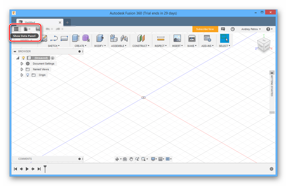 Открытие панели в AutodeskFusion 360