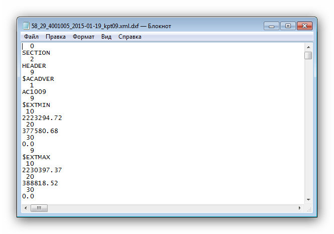 Открытый в Блокноте DXF, полученный в Полигон Про Конвертер XML