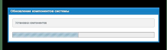 Отображение процесса обновления системы в веб-интерфейсе роутера Зиксель Кинетик