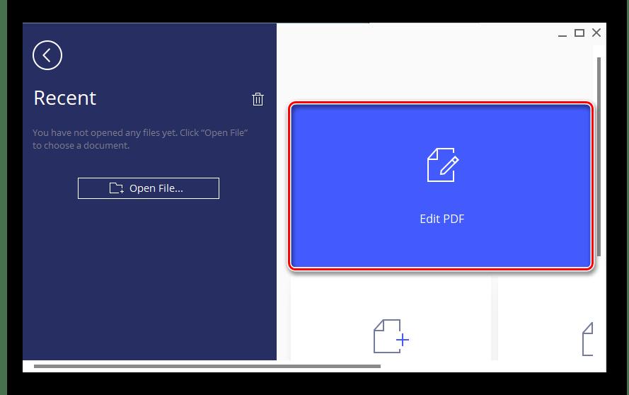 Панель Edit File в программе PDFElement6