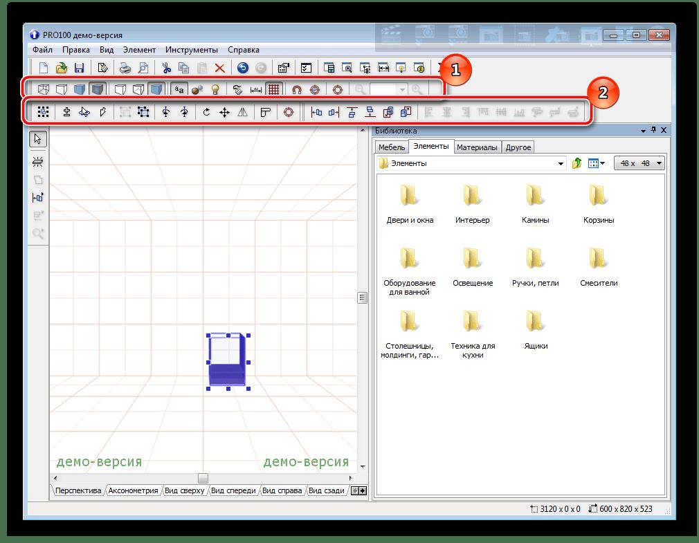 Панель инструментов в программе PRO100
