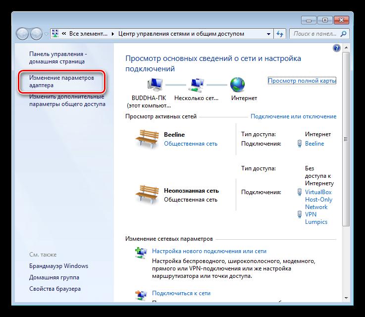 Переход к параметрам адаптера из Центра управления сетями и общим доступом в Windows 7