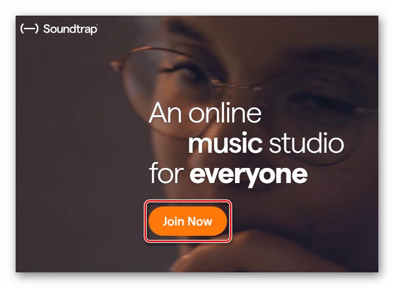 Переход к процедуре регистрации в онлайн-сервисе Soundtrap